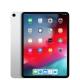 iPad Pro (Nuevo)